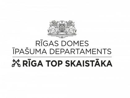 Mežciema pamatskolas un Rīgas 89.vidusskolas lietojumā esošās teritorijas